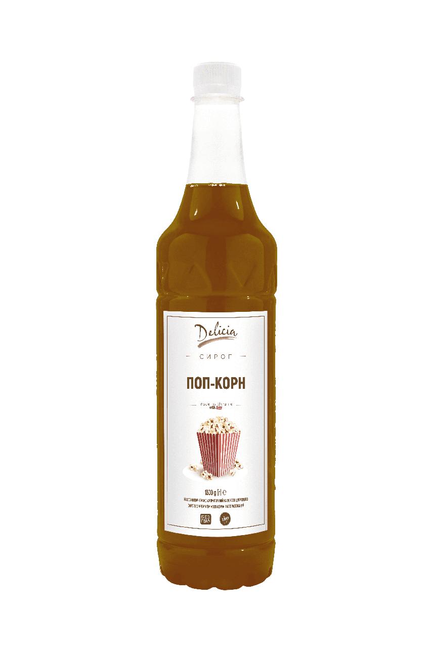 Сироп Попкорн Delicia 1300 г