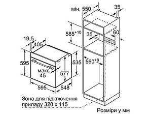 Духова шафа BOSCH HBG 635BB1, фото 2