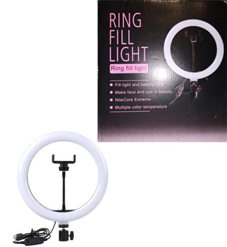 Профессиональная светодиодная кольцевая лампа Ring Fill Light 3 26см 10Вт на 30 светодиодов со штативом
