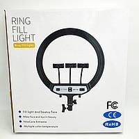 Профессиональная светодиодная кольцевая лампа Ring Fill Light ZD-16 40см 30Вт на 280 светодиодов со штативом, фото 1