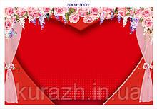 Банер для фотозони весільний