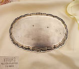 Посеребренный овальный поднос с ажурным краем, серебрение по латуни, VINERS, Тайвань, фото 7