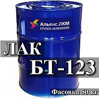 Лак БТ-123  для защиты поверхностей металлических и не металлических конструкций, изделий при продолжительном