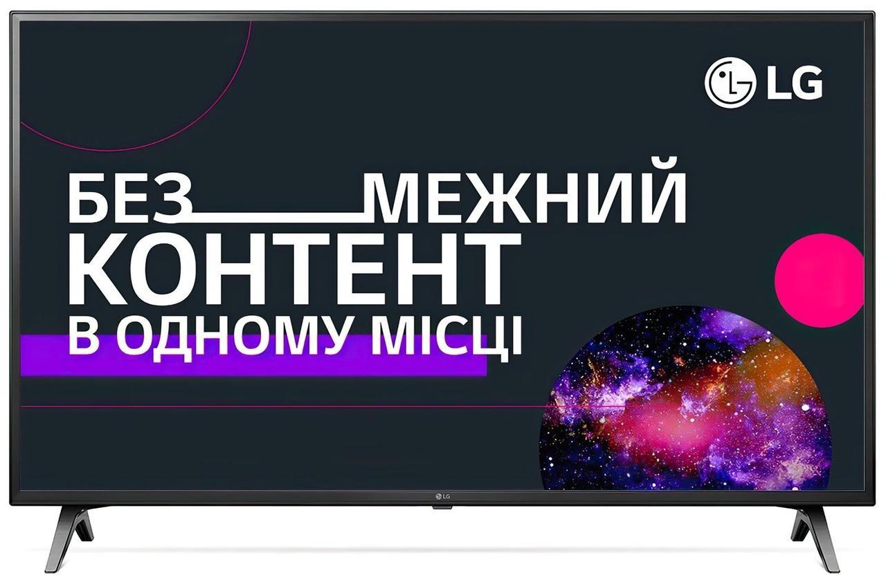 Телевизор LG 60UM7100  (PMI 1600Гц, Ultra HD, 4K IPS Display, Smart, HDRPro, TrueBlack, DVB-T2/S2)