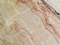 Плінтус S051 Мармур дельфійський 4,2 м 118 (92109) LUXEFORM