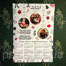 Календарь плакатный, 3 фото