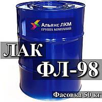 Лак ФЛ-98 лаки — электроизоляционные материалы / маслостойкие, бензостойкие
