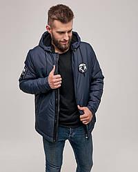 Стильная мужская зимняя куртка синяя. Размер 46(S), 48(M), 50(L), 52(XL), 54(XXL)