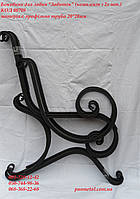 """Ковані боковини для лавочки (комплект з двох штук) тр. 20*20 мм з підлокітником """"Завиток"""", фото 1"""