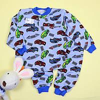 Пижама для мальчика кулир с начесом Машинки голубая тм Katty размер 56,60