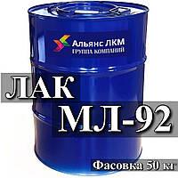 Лак МЛ-92 лаки — электроизоляционные материалы