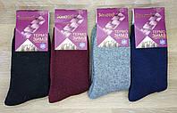 """Жіночі шкарпетки """"Золото Термо"""". Ангора + шерсть на махре. Однотонні. №C-521-4."""