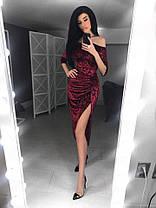 Красивое облегающее платье ниже колена с разрезом велюр, фото 3