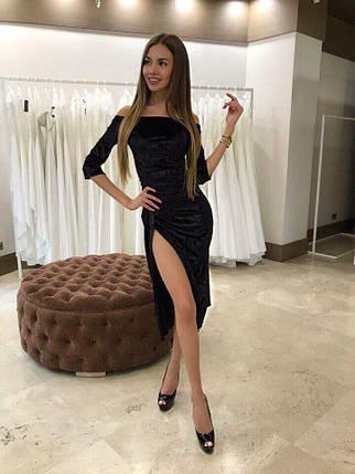 Красивое облегающее платье ниже колена с разрезом велюр, фото 2