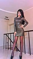 Нарядное платье мини обтягивающее с блесками, фото 3