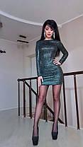 Нарядное платье мини обтягивающее с блесками, фото 2
