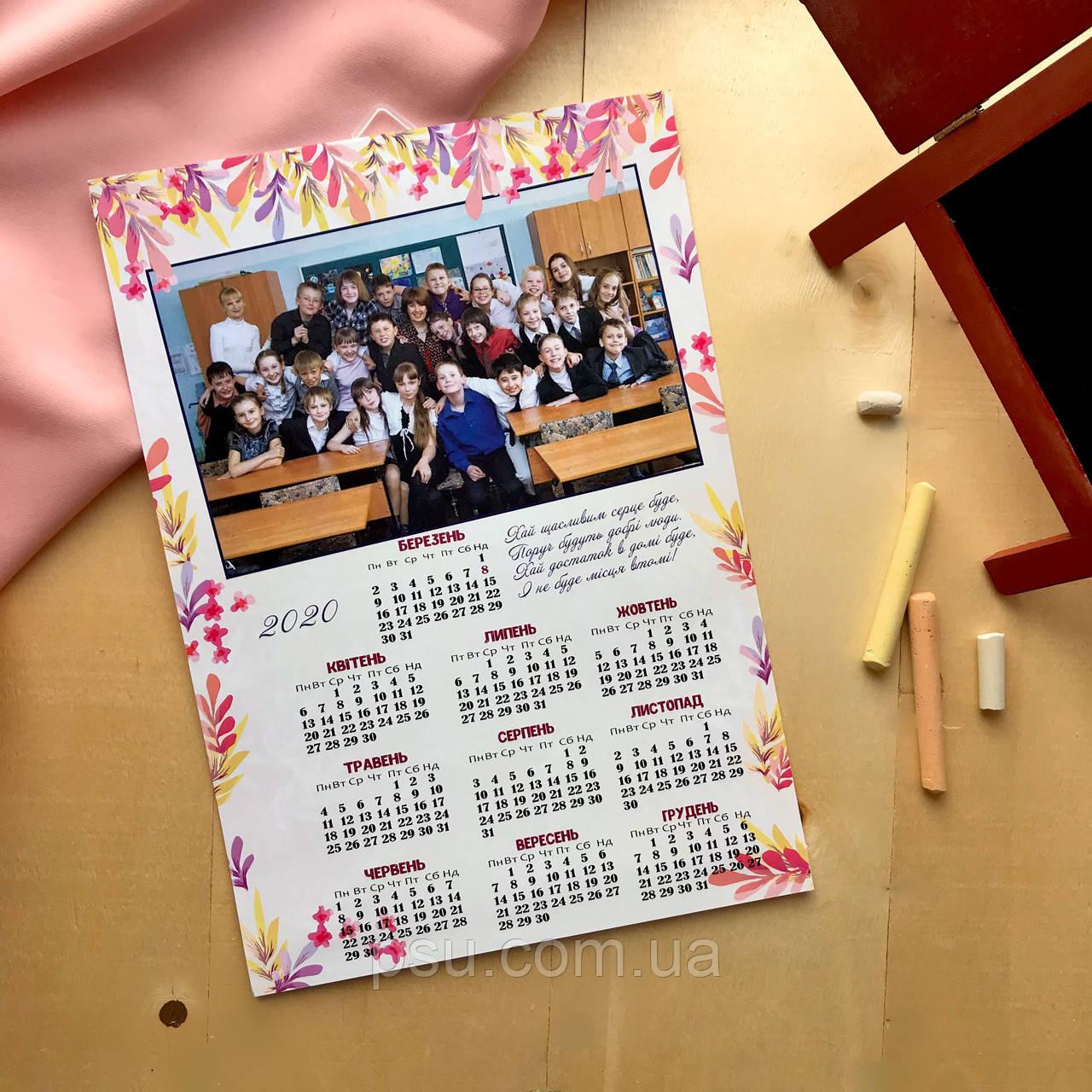 Календарь плакатный, женский, 1 фото