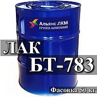 Лак бітумний кислотостійкий БТ-783 для захисту поверхонь акумуляторів і їх деталей від дії