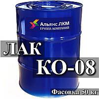 КО-08 лак купити призначений для виготовлення різних термостійких емалей