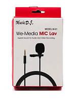 Мікрофон Media Microphone DM M1