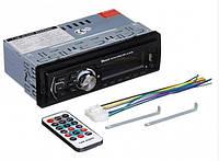 Автомагнитола MP3 5206 ISO, фото 1