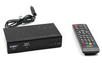 Тюнер DVB-T2 U006 Metal с поддержкой wifi адаптера