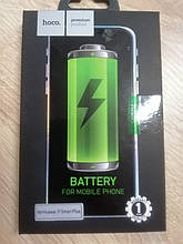 АКБ HOCO HB356687ECW Huawei P Smart+/Mate 10 Lite/Nova 2+(2017)/Nova 3i/Honor 7X/P30 Lite