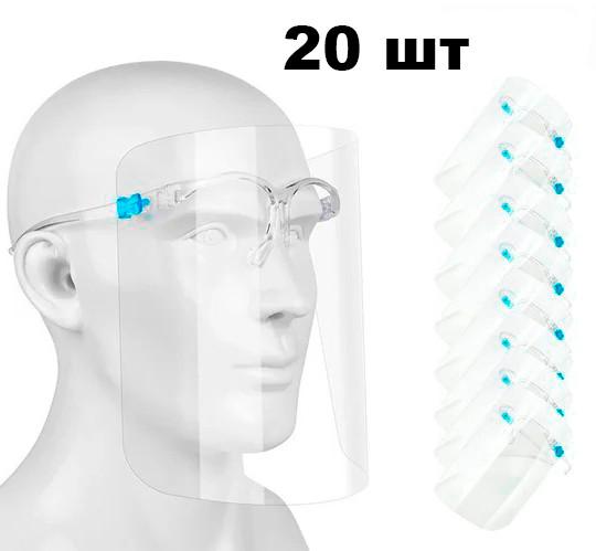 Упаковка защитных медицинских масок-щитков (20 шт./уп.) антивирусные маски (щиток захисний)