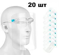 Упаковка защитных медицинских масок-щитков (20 шт./уп.) антивирусные маски (щиток захисний), фото 1