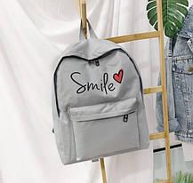 Стильные тканевые рюкзаки для школы Smile, фото 3