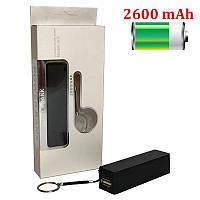 Внешний аккумулятор Power Bank Брелок 2600 mAh индикатор мини USB зарядное устройство повер банк, фото 1