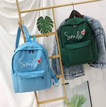 Стильные тканевые рюкзаки для школы Smile, фото 2