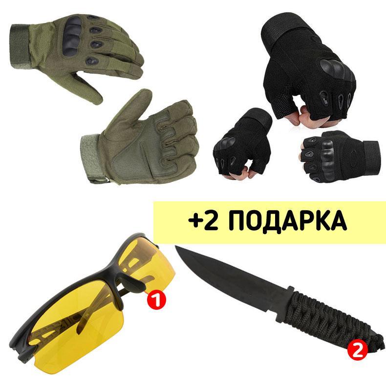 Перчатки Oakley assault + 2 ПОДАРКА