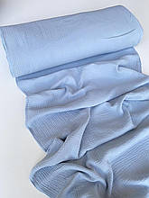 Муслин (хлопковая ткань) жатка голубой джинс (ширина 1,35 м)