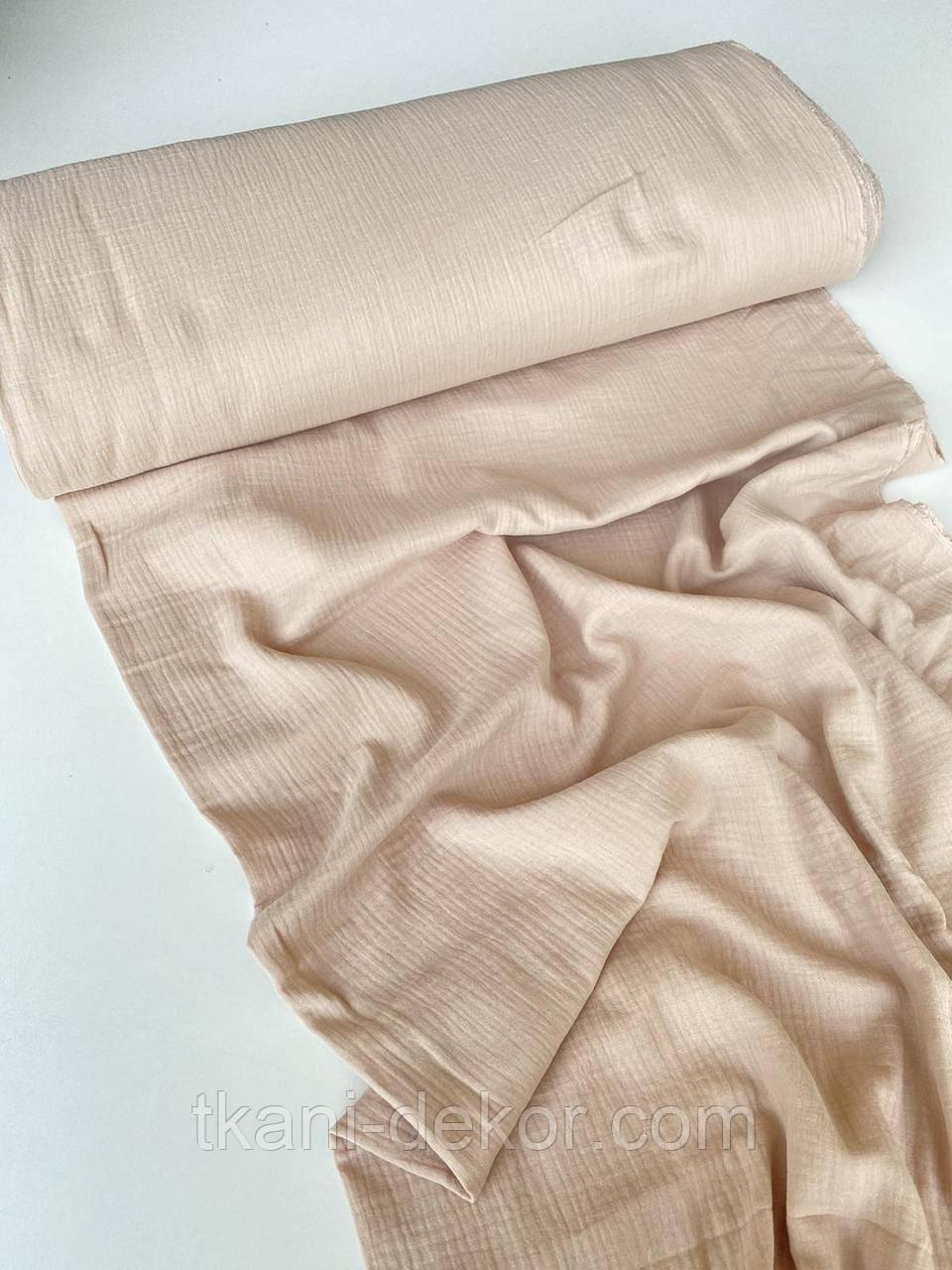 Муслін (бавовняна тканина) жатка бежевий однотон (ширина 1,35 м)