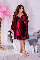 Женский велюровый комплект пеньюар с халатом больших размеров, фото 1