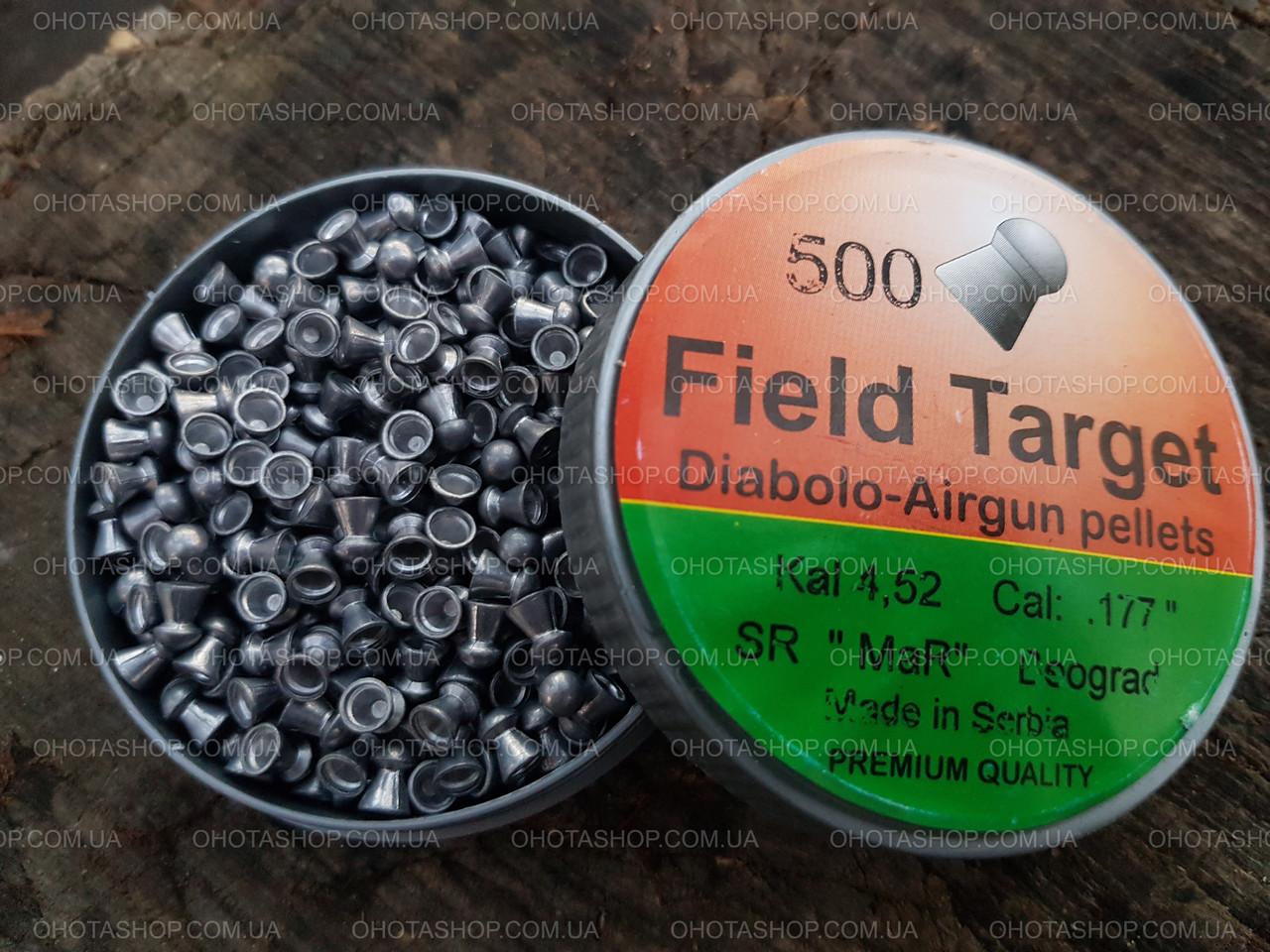 Пули Field Target 0.51 (4.52 мм)