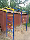 Детский спортивный комплекс металлический, фото 3