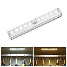 Светильник LED с датчиком движения Motion Brite, фото 3