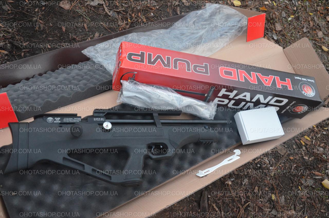 Пневматическая винтовка Hatsan Flashpup S