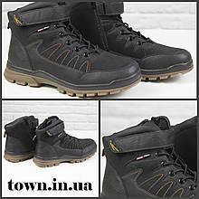 Зимние мужские ботинки теплые на меху Stylen Gard M9020-2 черные