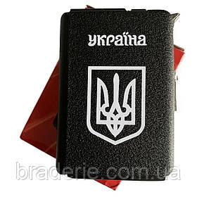 Портсигар с турбо зажигалкой  выбросом на 10 сигарет Украина HL-153