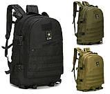 Большой 45л рюкзак Черный и Песок + ПОДАРОК!, фото 7