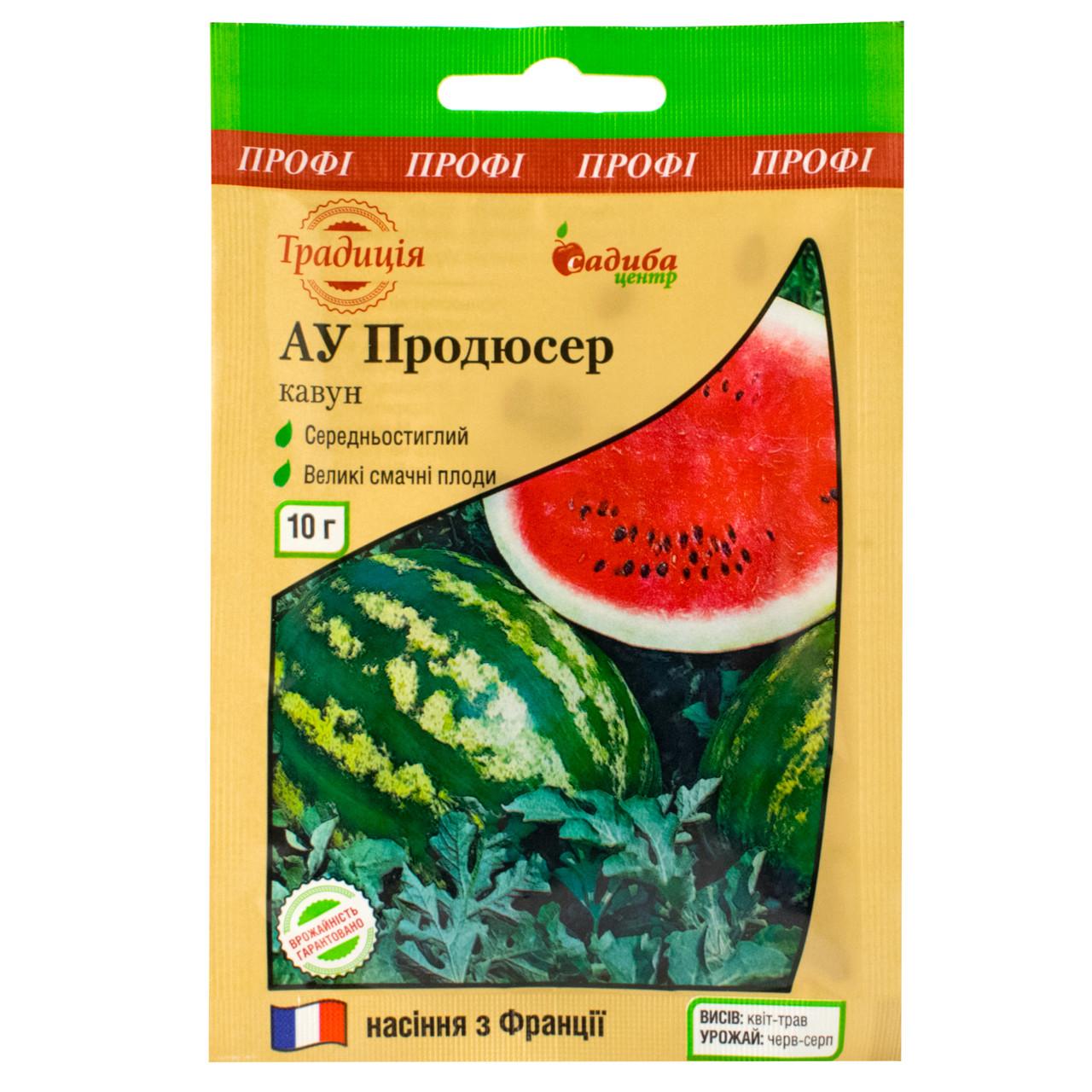 Арбуз АУ Продюсер 10 г Традиція