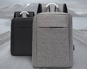 Великий тканинний чоловічий рюкзак з ручкою, фото 2