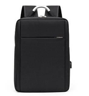 Большой тканевый мужской рюкзак с ручкой, фото 2