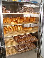 Шкаф из нержавеющей стали для хлеба 1300*500*1800