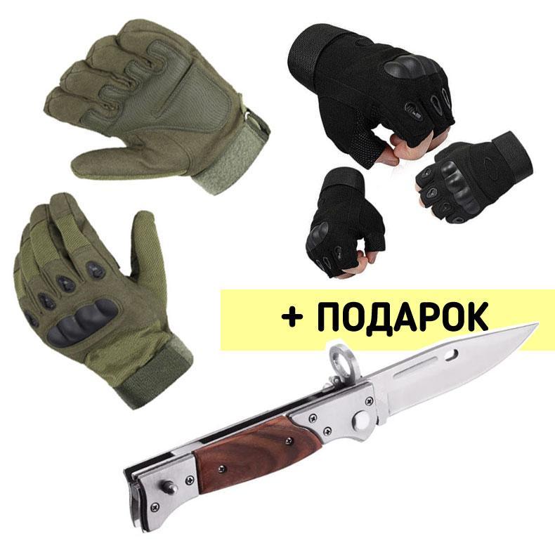 Перчатки Tactical assault черный и олива + складной ПОДАРОК АК47