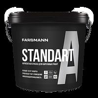Фарба фасадна Farbmann Standart A 9л (А)