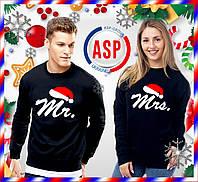 Парные новогодние кофты 2021 для пары влюбленных печать надписей под заказ